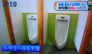 Restroom2.jpg