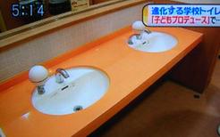 Restroom8.jpg